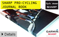 Inside Out photo-rich journal of Sharp's 2012 cycle season
